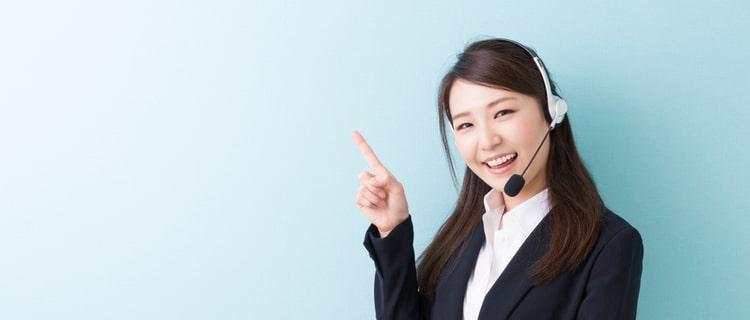 人間関係の悩みに電話占いがおすすめな理由3選!