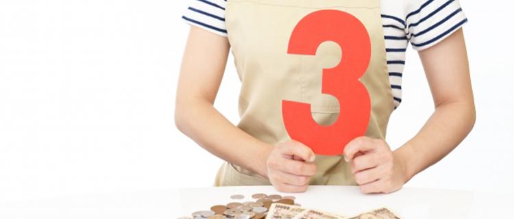 メール占いを使う際に注意すべき3つのポイント