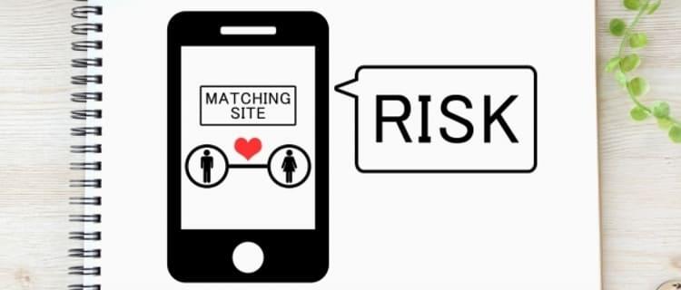 マッチングアプリ利用者で遊び目的の人は30%以上!