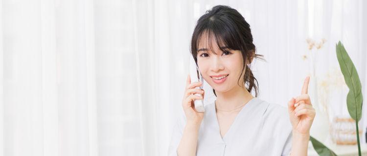 まとめ:愚痴りたい時は電話占いが一番おすすめ!