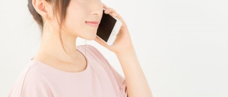 助けてほしいと思った時に電話占いがおすすめの理由3選