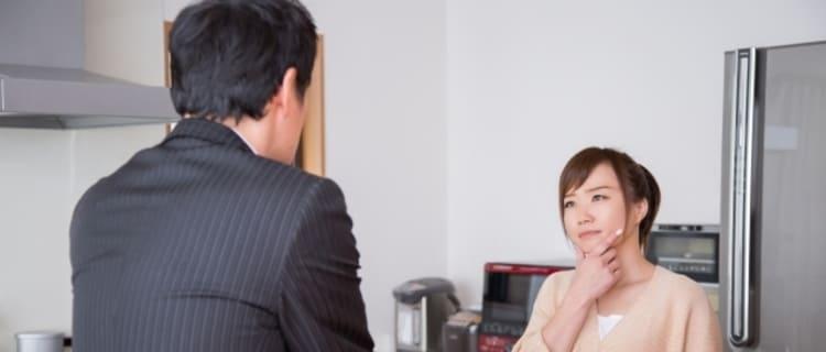 マッチングアプリで配偶者にバレる原因と対策