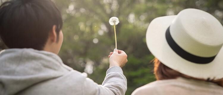 既婚者向けマッチングアプリafternoon(アフタヌーン)の評判を徹底解説