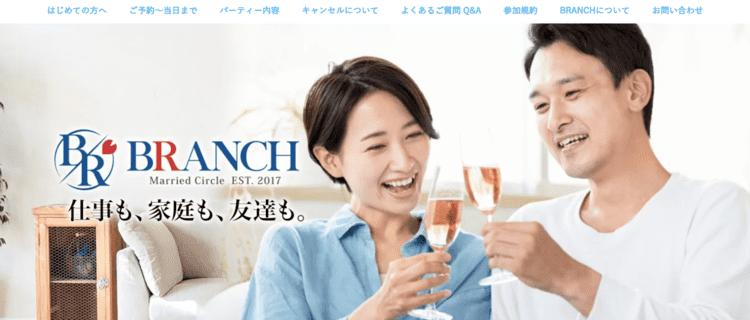 3位:ブランチ|名古屋で既婚者合コンといえばココ