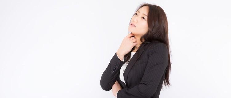 【悪い口コミ・評判】アフタヌーンのデメリット3選